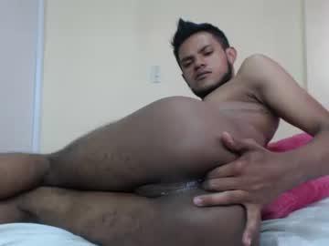 Latino Boy Fingering His Smooth Asshole
